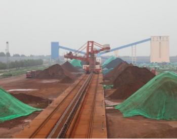 累计成交额17.1亿元:山东能源集团煤炭电商平台业
