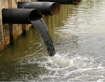 重庆水污染防治条例2020年10月起施行