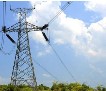 国家能源局综合司关于加强<em>电力</em>行业危化品储存等安全防范工作的通知