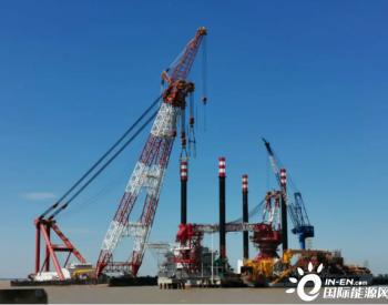 2500吨坐底式<em>海上</em>风电安装平台完成桩腿吊装
