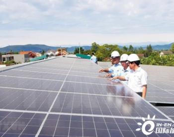 2020年前7个月<em>越南</em>安装近2万个屋顶<em>光伏</em>发电站
