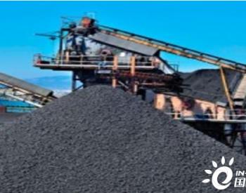 2020年7月俄罗斯<em>煤炭</em>产量虽减,向东运输<em>量</em>不减反增
