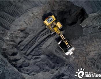 <em>煤</em>管票严控下的内蒙古鄂尔多斯:煤炭供不应求 煤价整体平稳