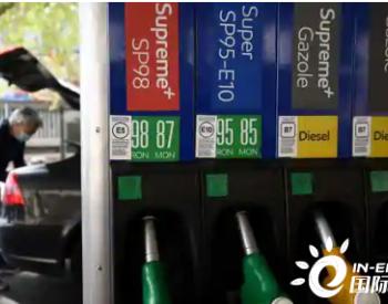 <em>天然气</em>价格可能降至1.9美元的十年低点 减少ONGC收入