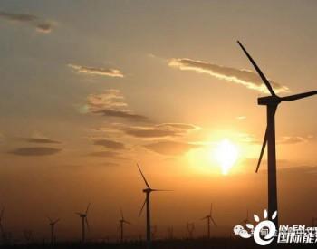 <em>缅甸</em>第一个风力发电项目 离投入使用快了