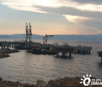 <em>LNG</em>:克罗地亚首艘FSRU将于9月底启航