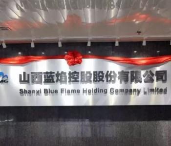 一场资本逃离的游戏!中国信达减股票是对什么失去了信心?