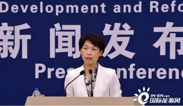 四川等8地用电量增速超10%!发改委举行8月份新闻发布会!