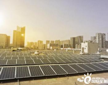 阿特斯在马来西亚建造最大的工商业(C&I)<em>屋顶光伏电站</em>项目