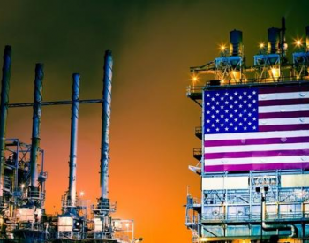 特朗普政府启动北极石油勘探权拍卖计划