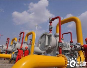 甘肃:清理规范供气行为,依法查处<em>天然气</em>市场违法违规行为