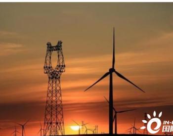 新疆新能源替代发电逾300亿千瓦时