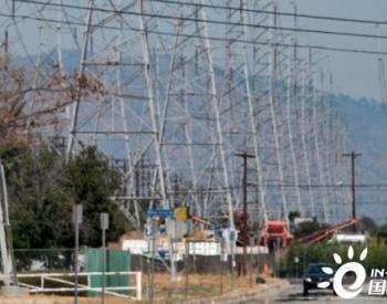 热浪袭击美国加州,电力严重短缺,330万家庭遭轮流停电