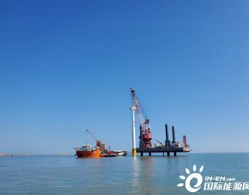 福建莆田南日海上风电Ⅰ期400MW项目A区主体工程完工