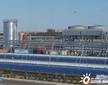 新型储热技术助力投资回收期缩短30%!中小型光热发电系统迎利好!