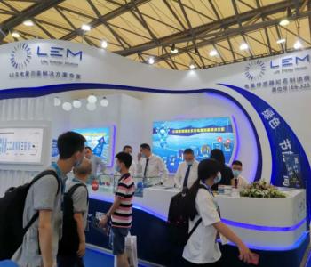 协同发展,能源互联,莱姆电子助能SNEC