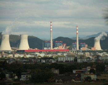 美国能源部提供510万美元资金开发先进核技术