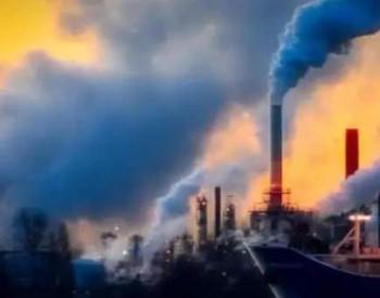 """英国气候法案十二年:<em>CO2</em>如何重塑能源""""基因"""""""