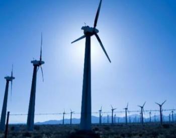 平原<em>风电</em>经济性凸显,远景能源预计平价后项目规模可达1亿千瓦