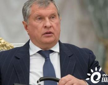 俄石油公司下半年产量将不对外出口