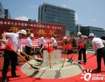 上海临安新片区氢能产业布局再迈跨越性一步