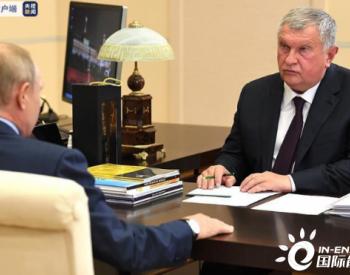 俄罗斯<em>石油</em>公司下半年产量将不对外出口