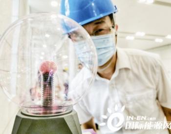 南网:创新成为能源高质量发展第一动力