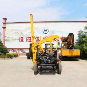 小四轮护栏打桩机恒旺路面钻孔机打桩机高速公路波形护栏压桩机