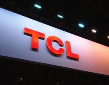 TCL110亿收购中环集团   再投60亿发展光伏半导体产业