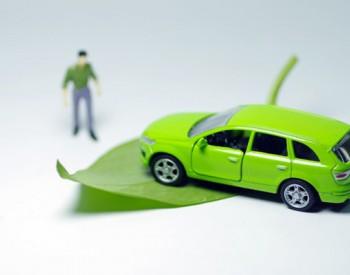 2020上半年<em>新能源车板块</em>过半企业业绩预减或亏损