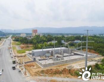 4000万投资落地!<em>湖南</em>汨罗市第五座大型变电站投入使用了