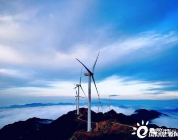 地处疫情核心,这个风电场连续三个月<em>发电</em>量突破1000万kWh