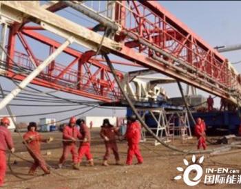中国石化<em>西北油田</em>:新型选择性吸附脱氮技术获突破