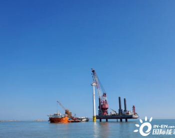 广东莆田海事安全保障南日海上风电I期400MW项目A区<em>主体工程</em>顺利完工