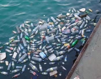 """湖北省明确""""禁塑""""时间表 2025年底有效控制<em>塑料</em>污染"""