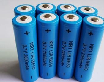 锂电池概念股拉升 <em>电池级碳酸锂</em>将迎上涨?