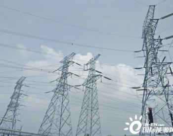 鲁西集团建设的国内石化行业首条GIL输电线路投入运营
