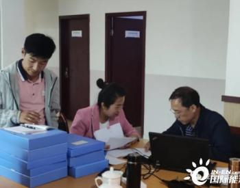 <em>甘肃</em>陇西盘龙山风电项目顺利通过首次质检验收