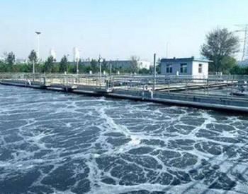 <em>交通运输部</em>关于印发《400总吨以下内河船舶水污染防治管理办法》的通知