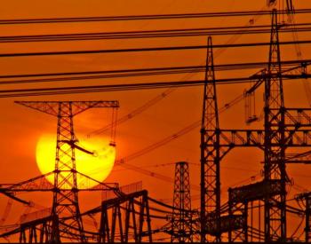 2020年上半年<em>电力市场化交易</em>数据简析