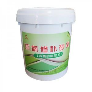 环氧修补砂浆(环氧树脂胶泥)混凝土修复专用长春灌浆料厂家