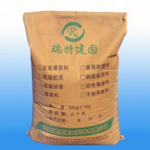 CGM座浆料混凝土垫层施工专用通辽灌浆料生产厂家
