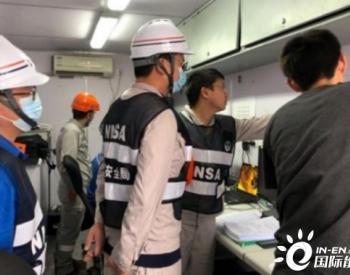 台山核电厂T101大修主设备在役检查监督