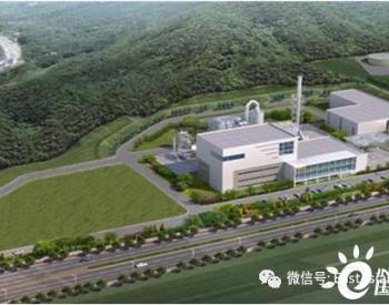 全罗南道长兴地区将兴建生物质发电站