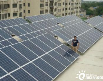 为何千家万户<em>屋顶</em>都选择安装光伏发电?