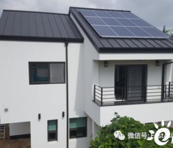 韩国政府将在住宅及建筑物光伏项目中追加投入500亿韩币(约合人民币3亿)