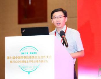 金风科技<em>曹志刚</em>:打造专业化组合模式,构建多赢风电服务生态圈