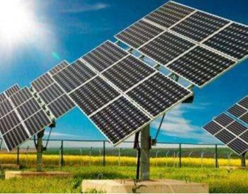 太阳能背板销售减少,<em>赛伍技术</em>2020年上半年净利减少30%