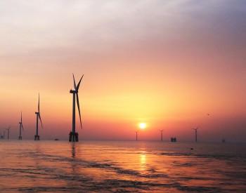 <em>中国海装</em>助力风电后市场及海上风电运维创新引领、提质增效