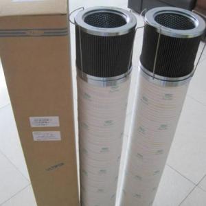 风电双精度齿轮箱滤芯HC8300OJ6H-YC11A